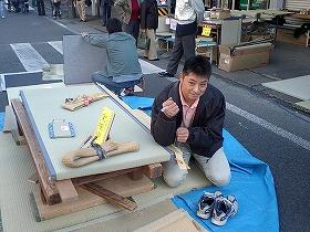 blog_20081123-3