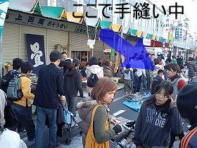 blog_20081123-4