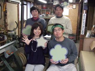 blog_20090123-1