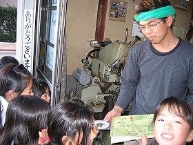blog_20091204-1