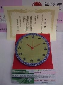 diary_20120220-5