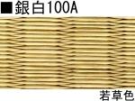 item_a_022