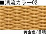 item_a_024-1