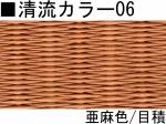 item_a_024-2
