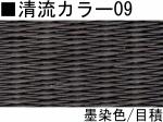 item_a_024-3