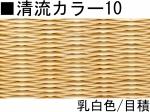 item_a_024-4