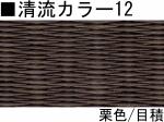 item_a_024-6