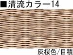 item_a_024-7