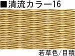 item_a_024-9