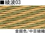 item_a_025-2