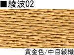 item_a_025-3