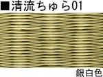 item_a_026-1