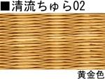 item_a_026-2