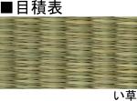 item_a_102