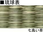 item_a_103