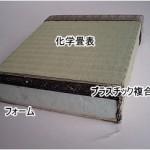 item_b_012